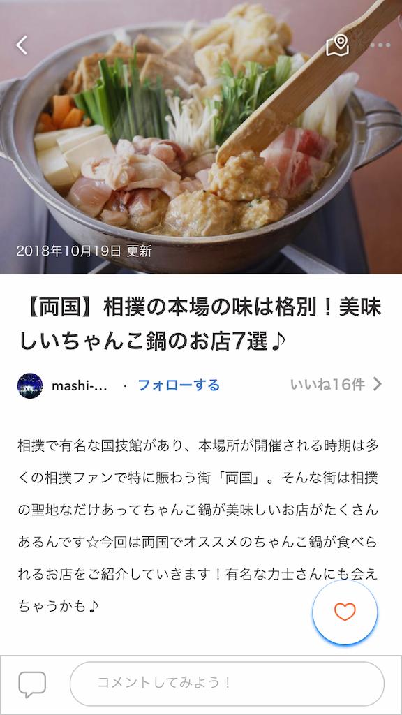 f:id:kouji323:20181024010842p:image