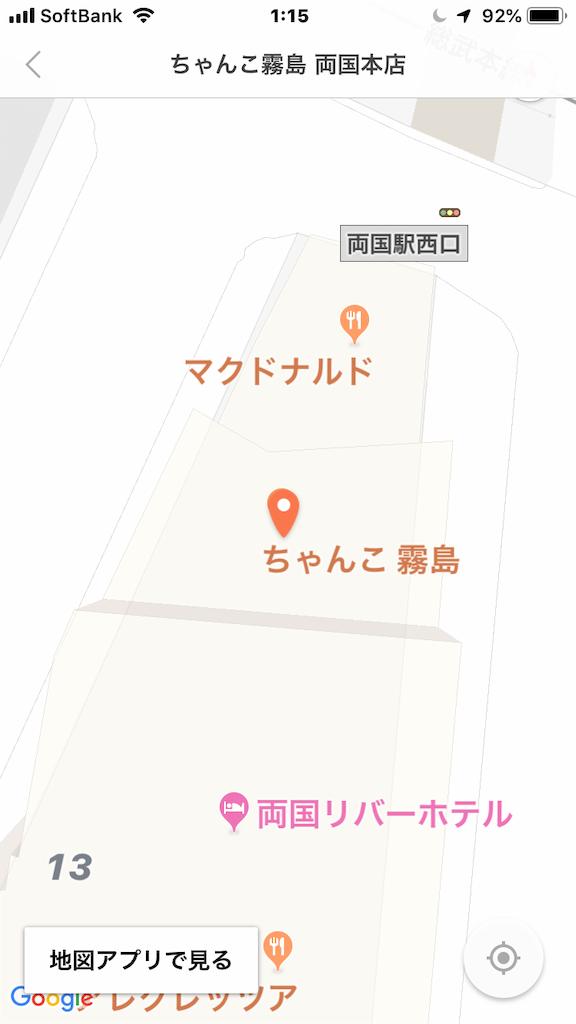 f:id:kouji323:20181024011526p:image