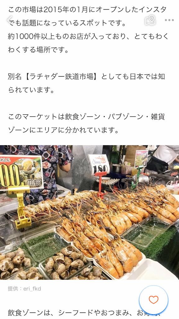 f:id:kouji323:20181024012700p:image