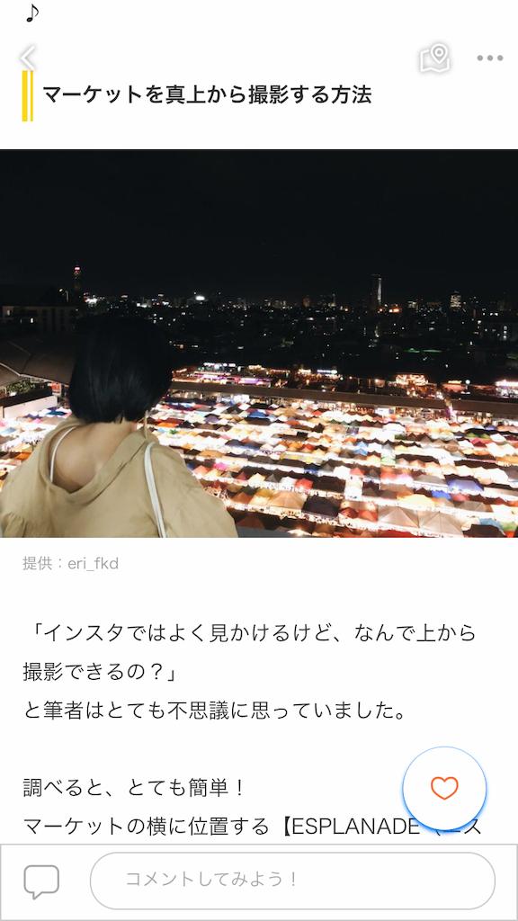 f:id:kouji323:20181024013249p:image