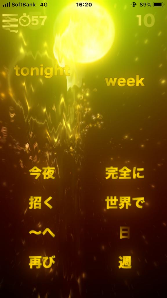 f:id:kouji323:20181123162049p:image