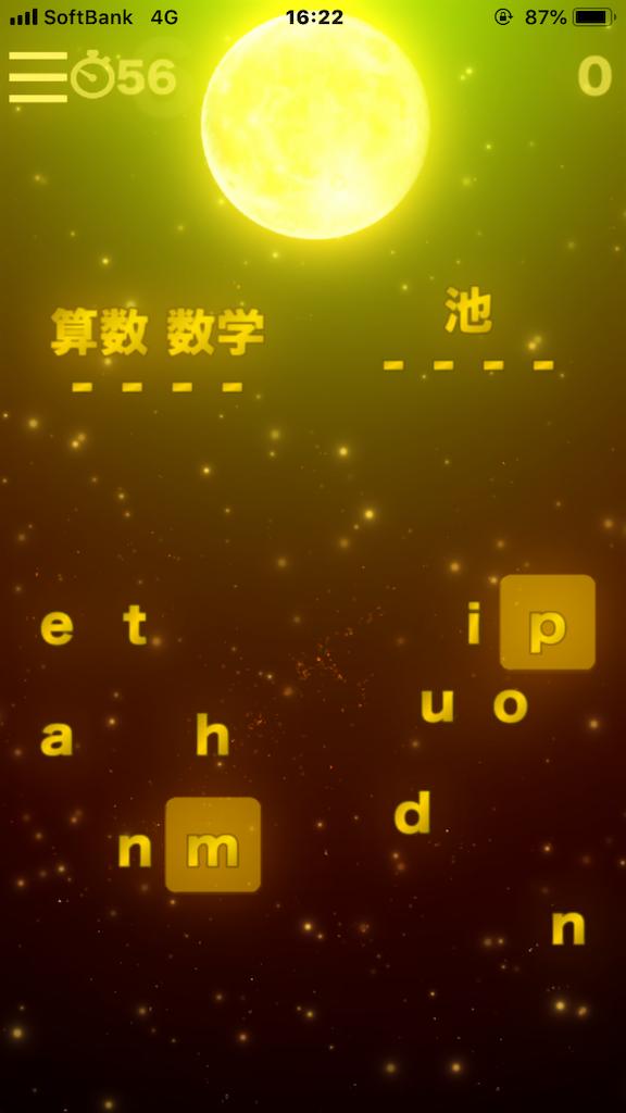f:id:kouji323:20181124215646p:image