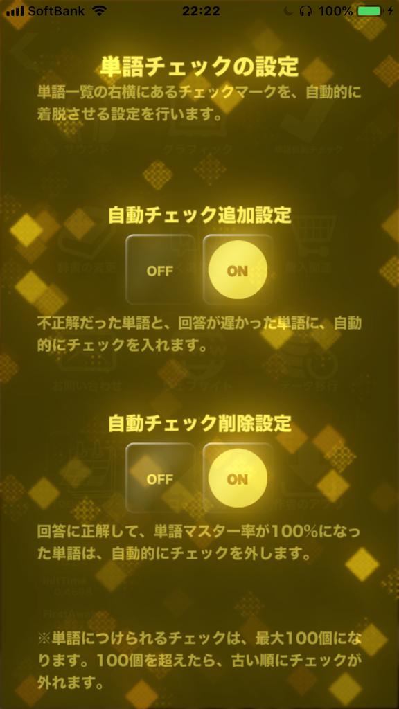 f:id:kouji323:20181124222447p:image