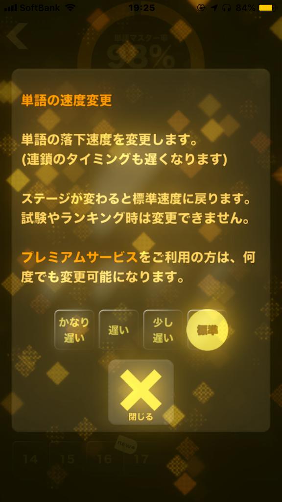 f:id:kouji323:20181127192831p:image