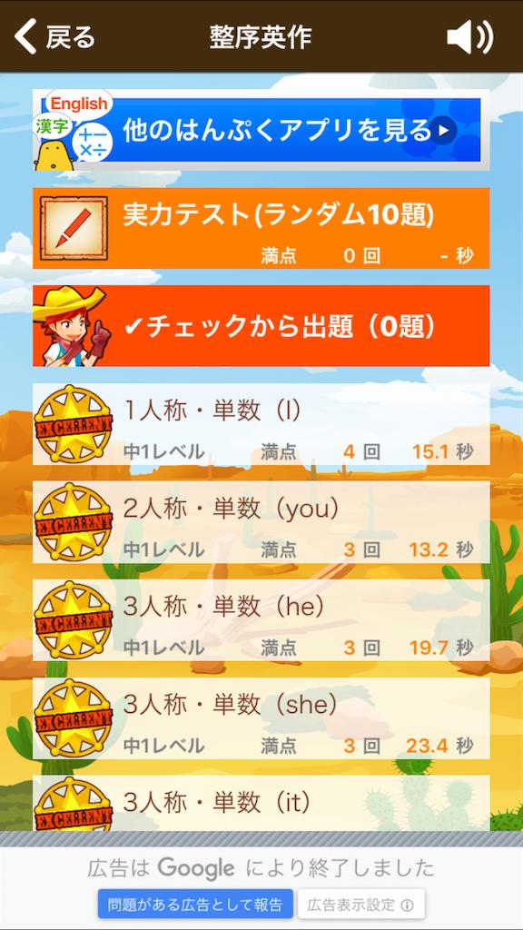 f:id:kouji323:20181205011415p:image