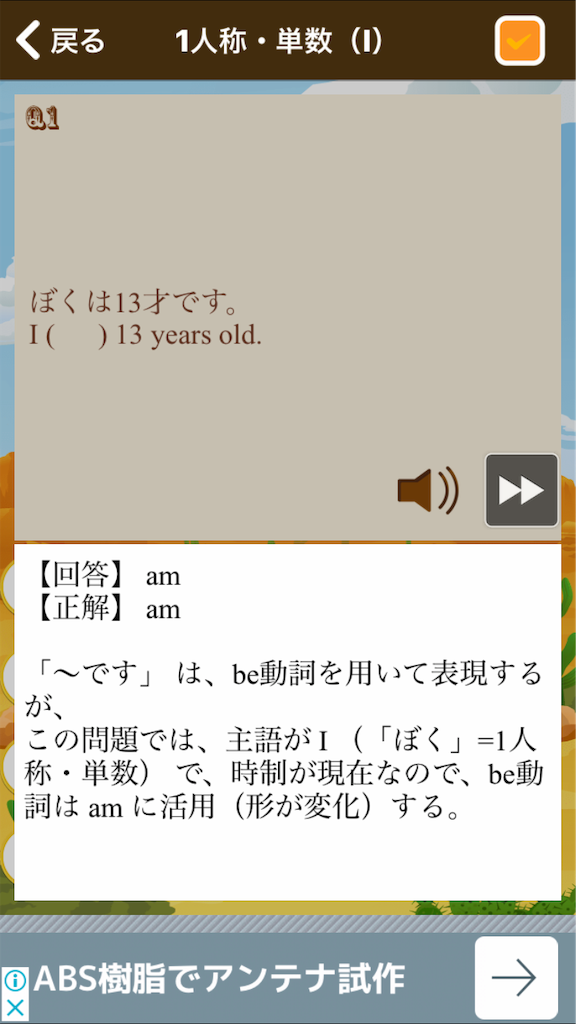 f:id:kouji323:20181205013855p:image