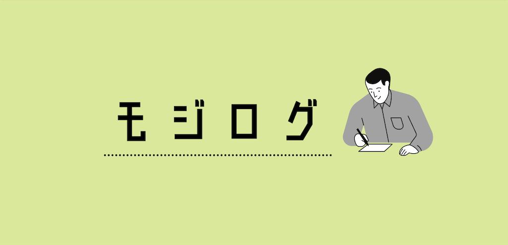 f:id:kouji_kado:20210416000458p:image