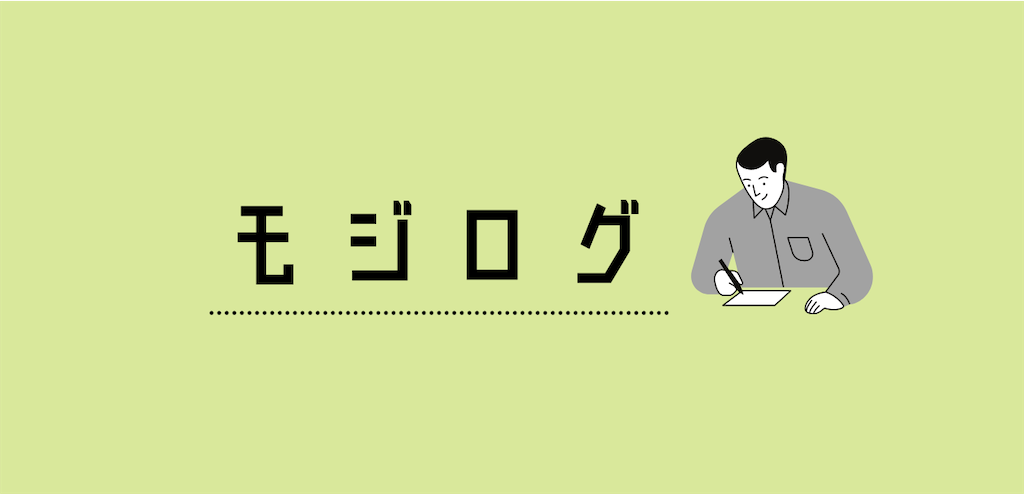 f:id:kouji_kado:20210420014936p:image
