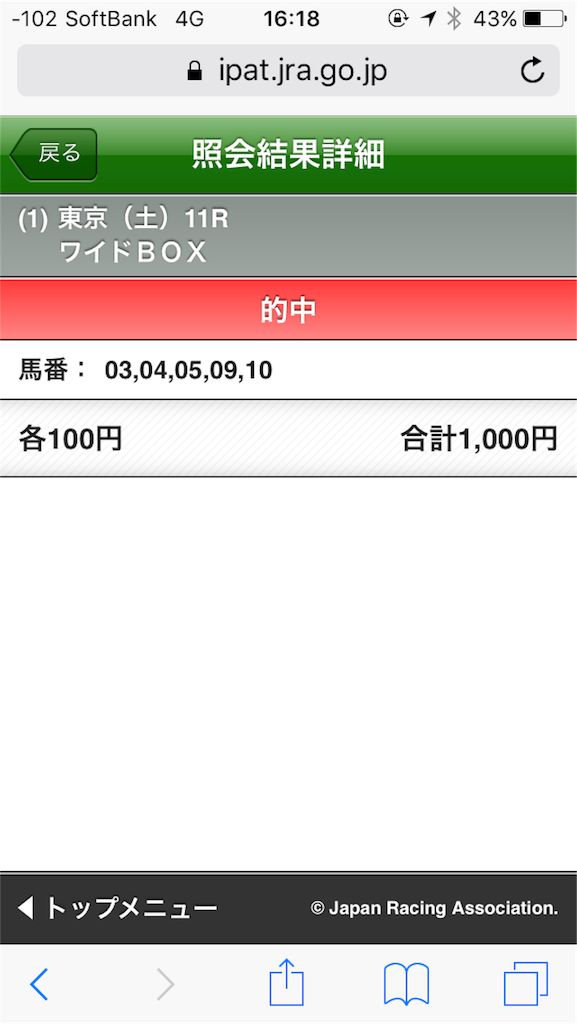 f:id:koujikoba4:20170515161532p:image