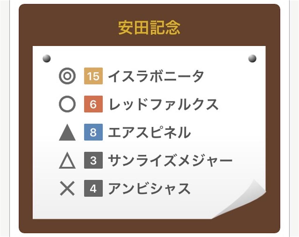 f:id:koujikoba4:20170604202346j:image