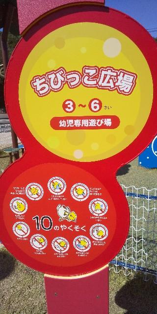 f:id:koujikunma:20191014201914j:image