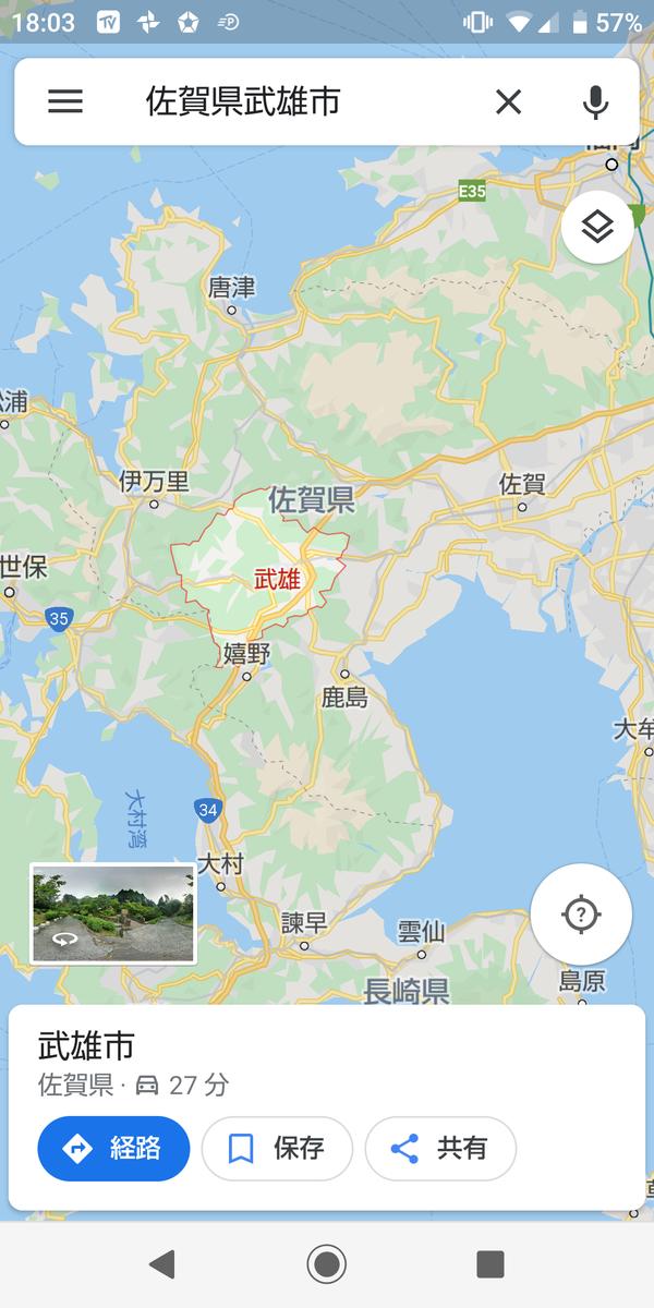 f:id:koujikunma:20191014205632p:plain
