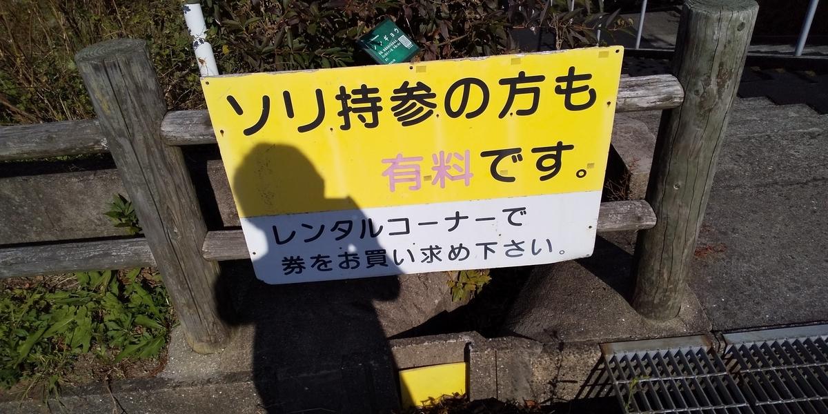 f:id:koujikunma:20191112011041j:plain