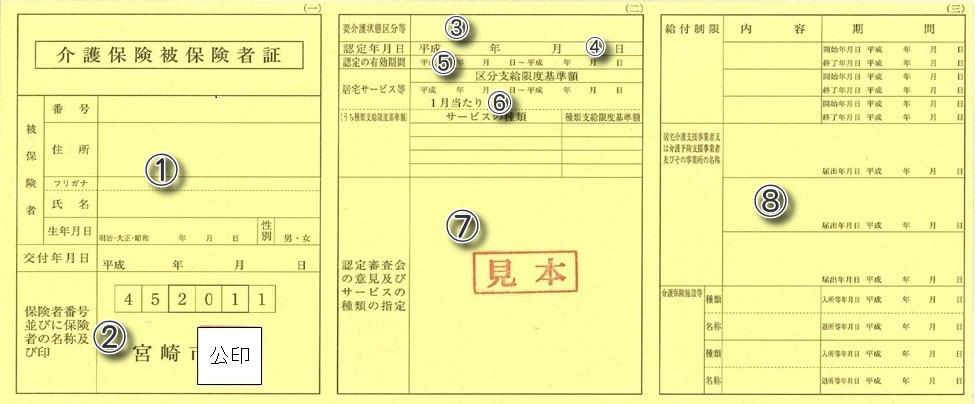 f:id:koujikunma:20191211003632j:plain