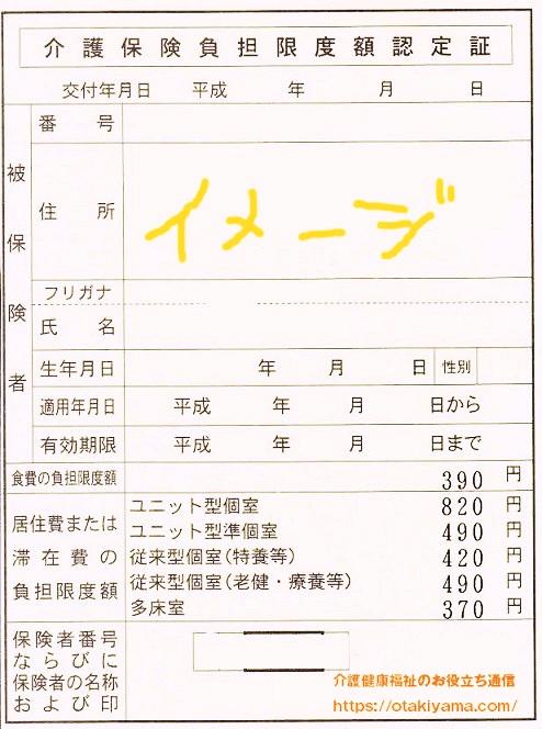 f:id:koujikunma:20191212205101p:plain