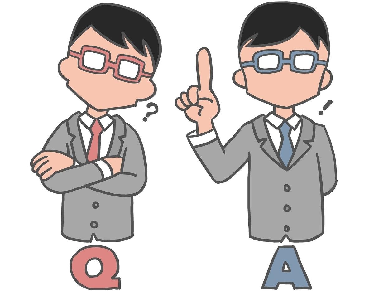 f:id:koujikunma:20200113164437j:plain