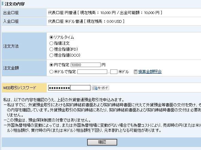 f:id:koujinotousi:20181216210051j:plain