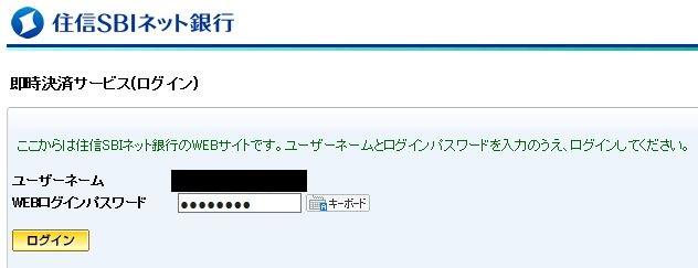 f:id:koujinotousi:20181216210120j:plain