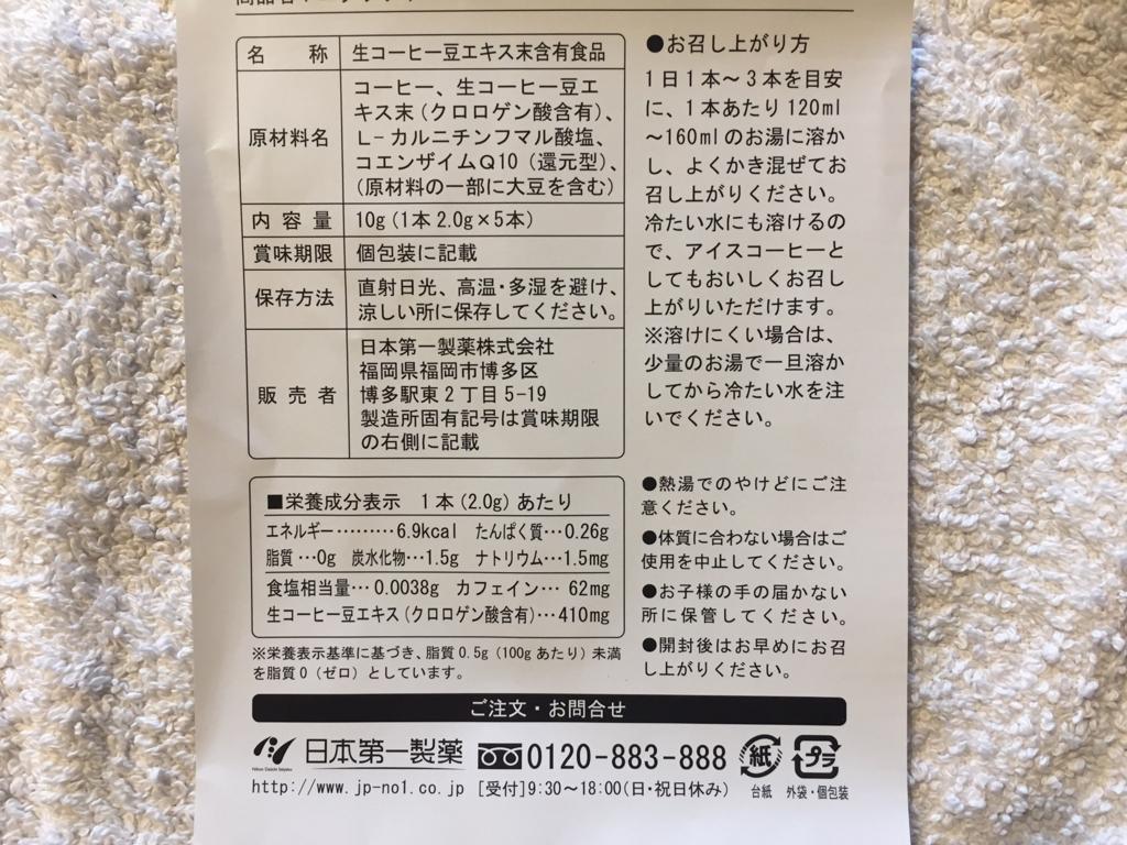f:id:koujinox:20170524101906j:plain
