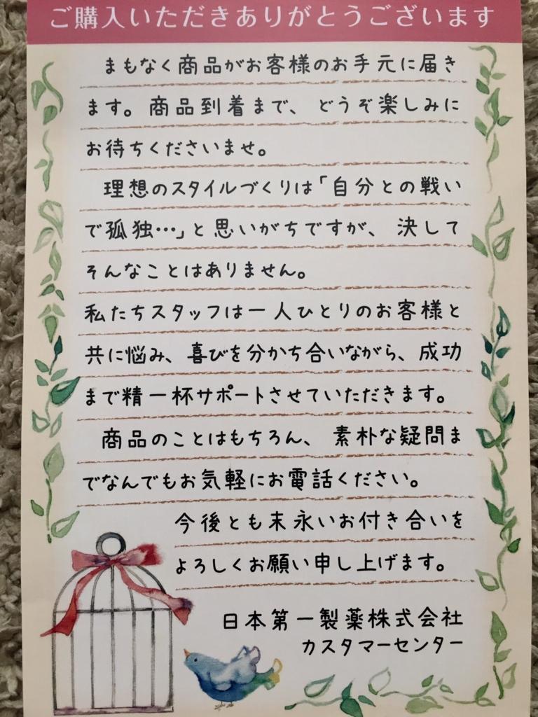 f:id:koujinox:20170524122817j:plain