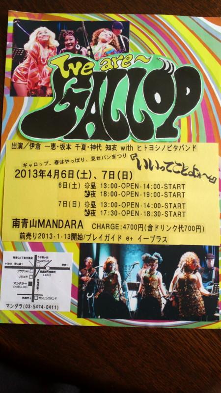 f:id:koujiro_chie:20121227122800j:image