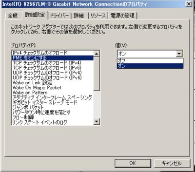 20110325164355
