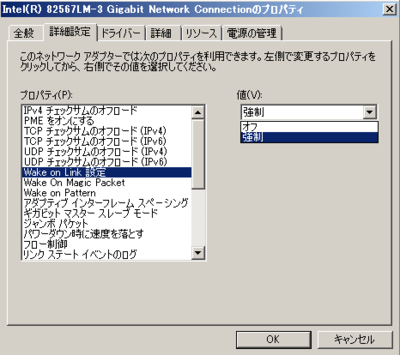 20110325164356