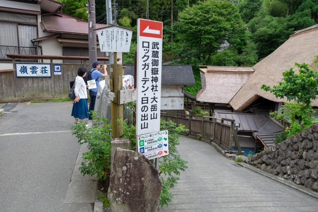 f:id:koujirou6218:20180708032011j:plain