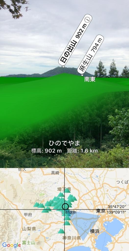 f:id:koujirou6218:20180710075009j:plain