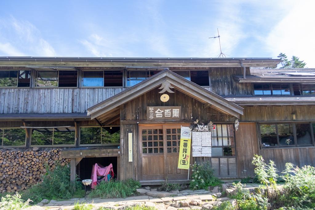 f:id:koujirou6218:20180819200032j:plain