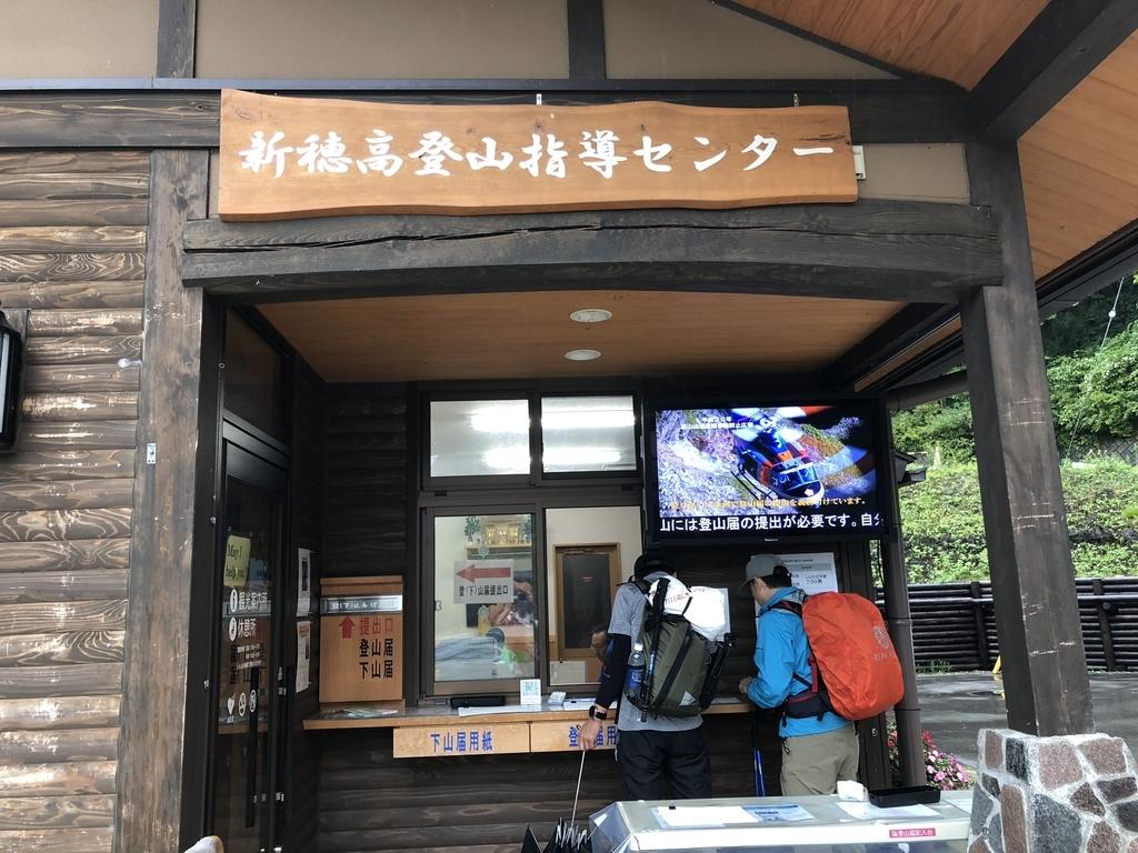 f:id:koujirou6218:20180825082142j:plain