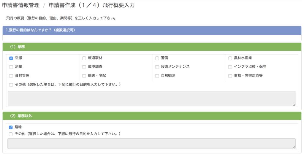 f:id:koujirou6218:20180904125058p:plain