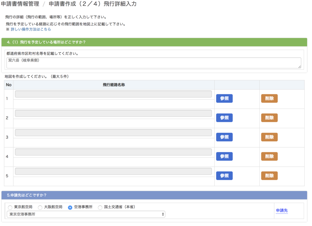 f:id:koujirou6218:20180904130008p:plain