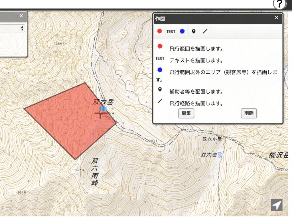 f:id:koujirou6218:20180904130828p:plain