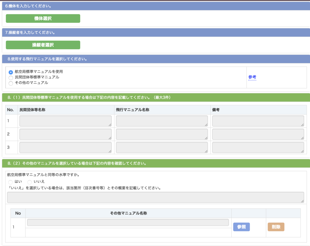 f:id:koujirou6218:20180904131142p:plain