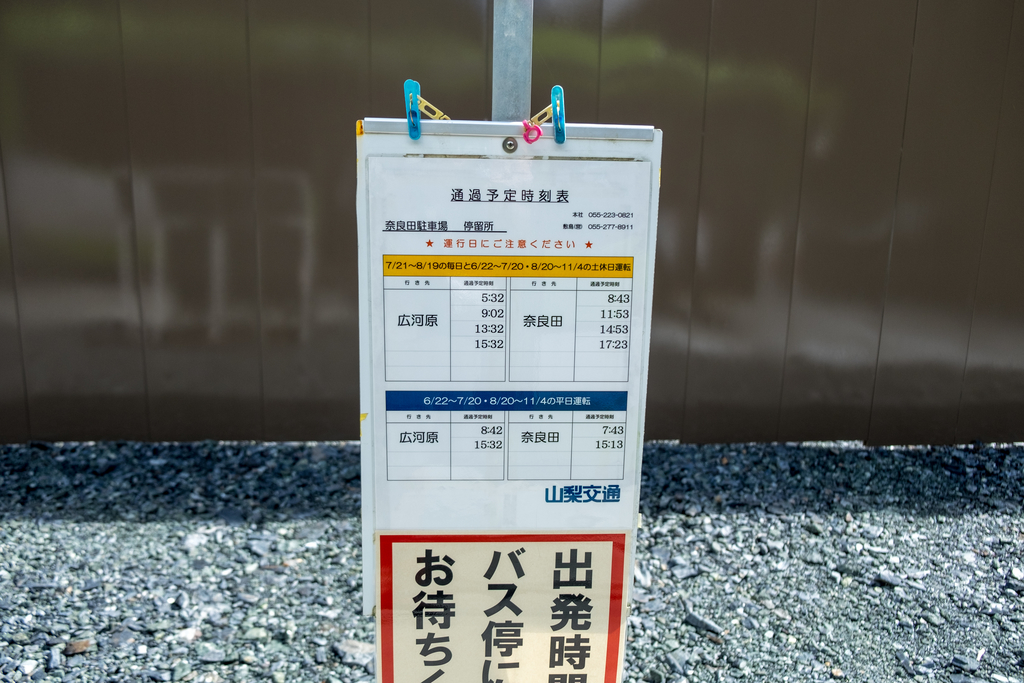 f:id:koujirou6218:20180909212243j:plain