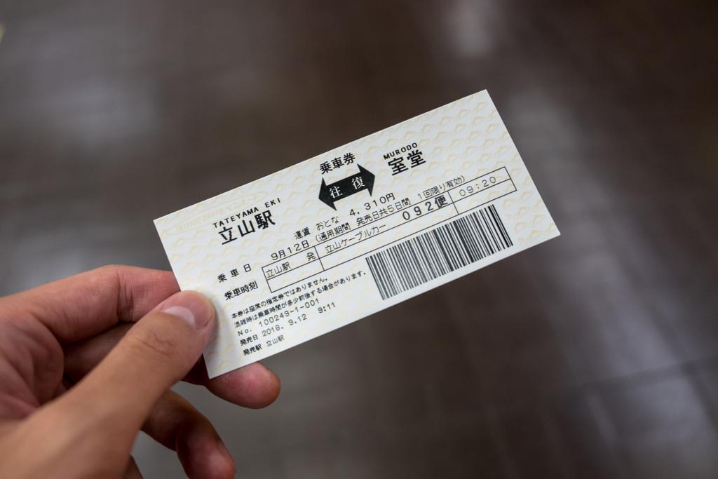 f:id:koujirou6218:20180912225240j:plain