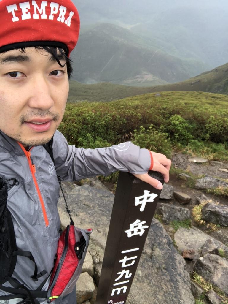 f:id:koujirou6218:20180924101734j:plain