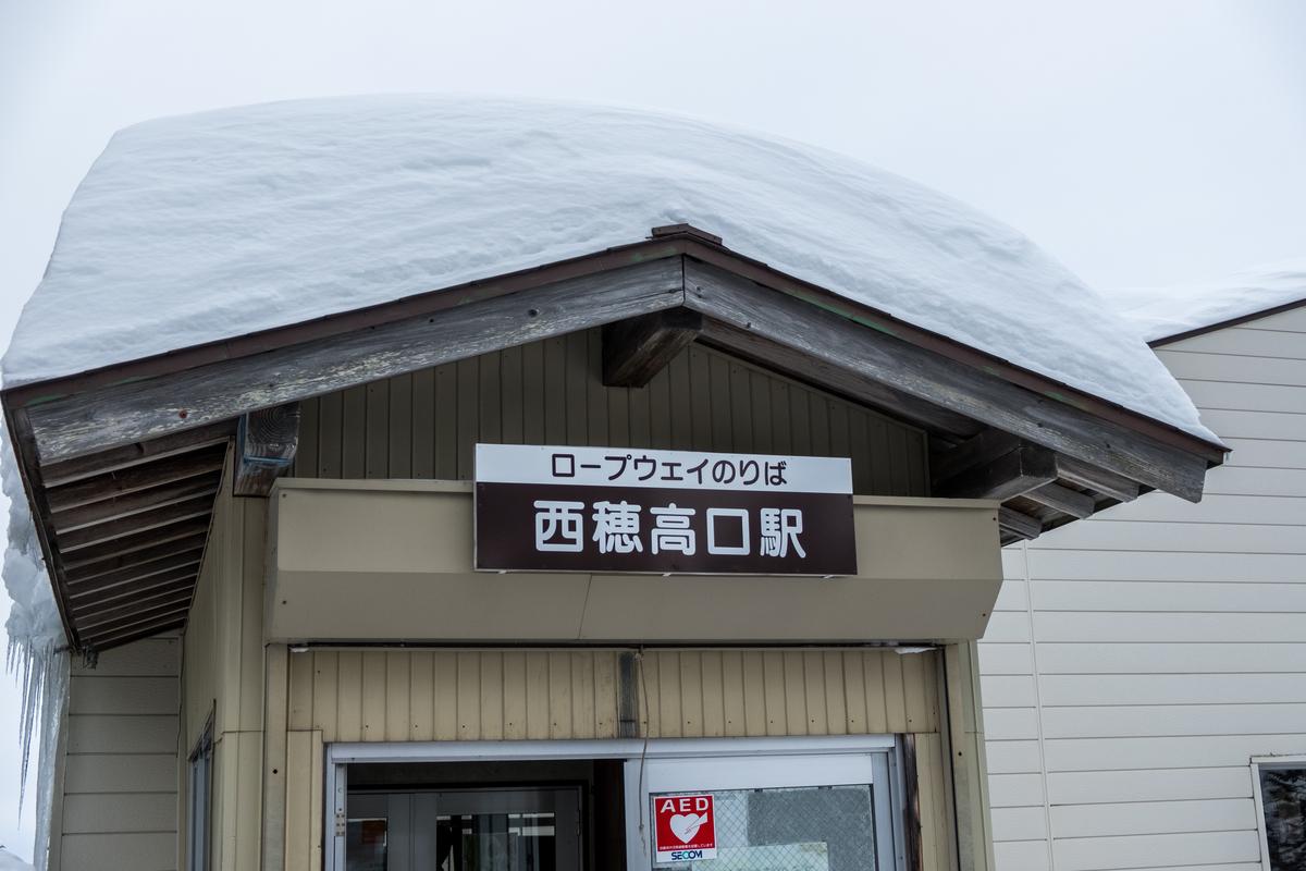f:id:koujirou6218:20200118104013j:plain