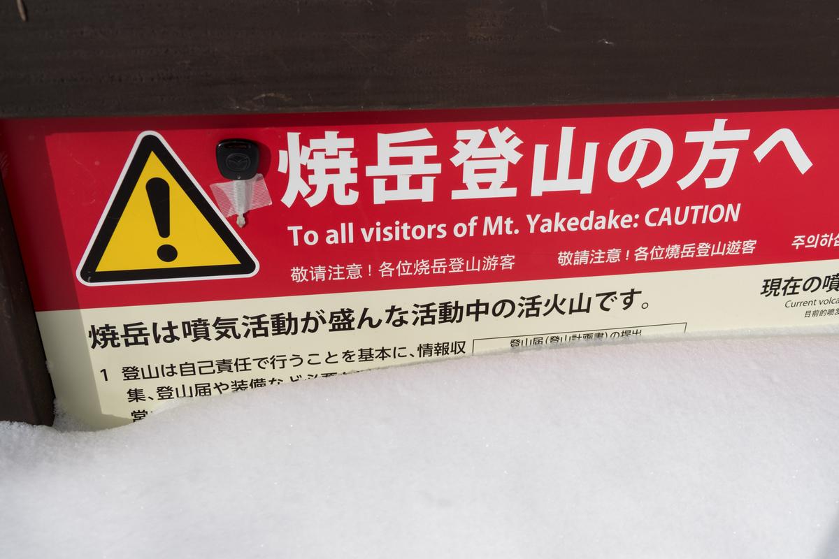 f:id:koujirou6218:20200209085144j:plain