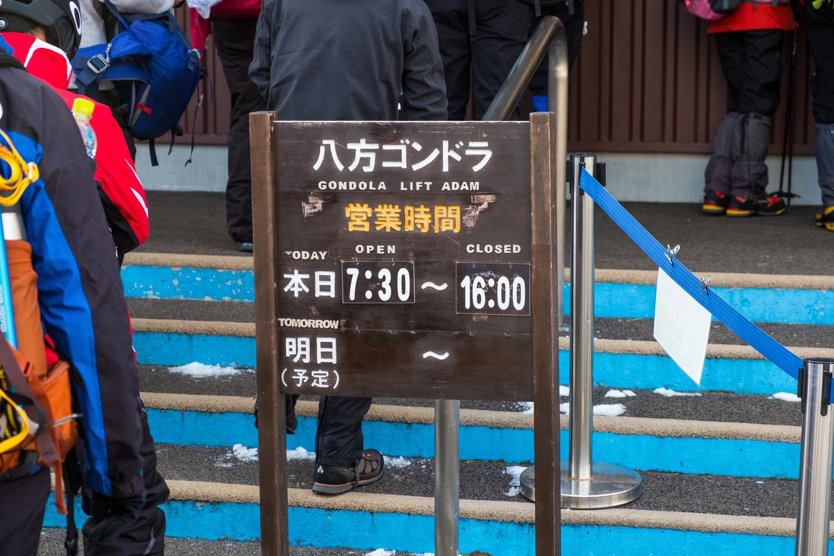f:id:koujirou6218:20200310133615j:plain