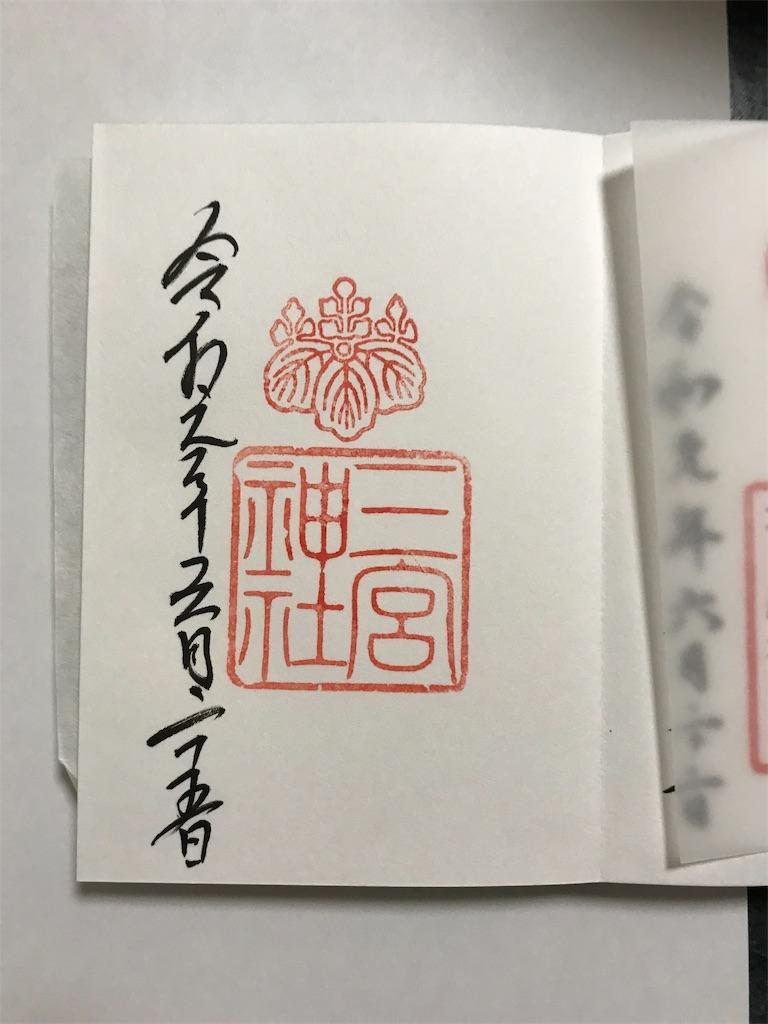 f:id:koujirou929:20190630061812j:image