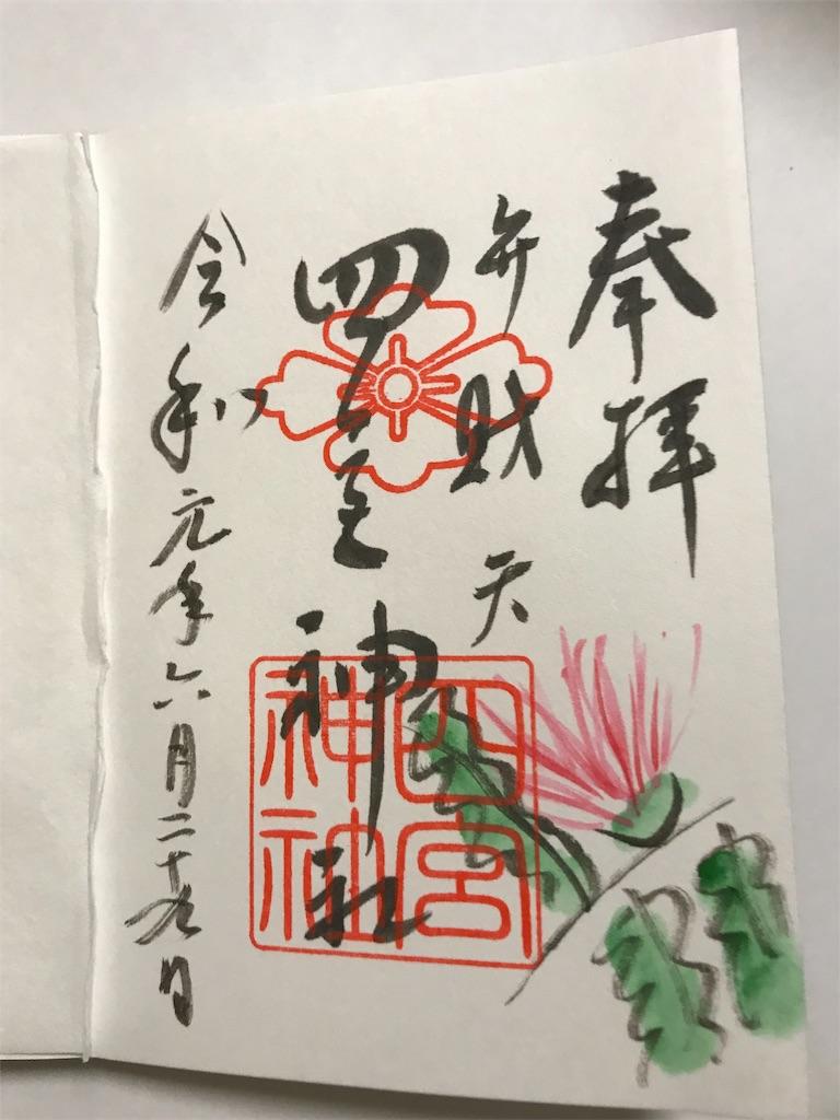 f:id:koujirou929:20190630061841j:plain
