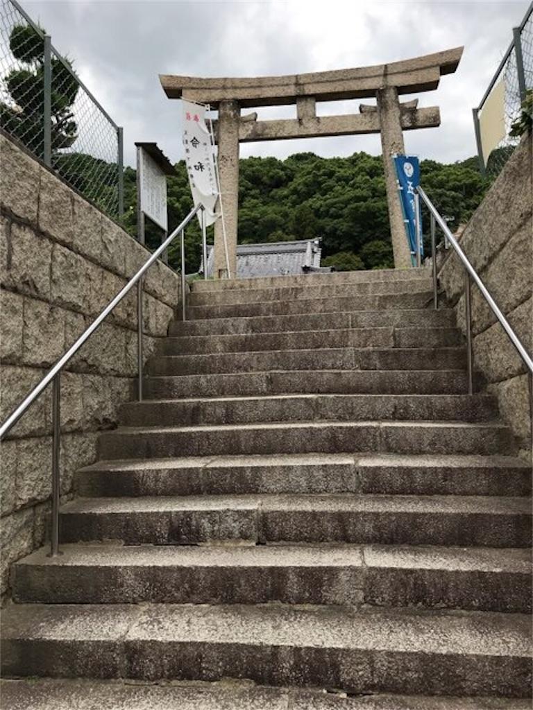f:id:koujirou929:20190707170426j:image