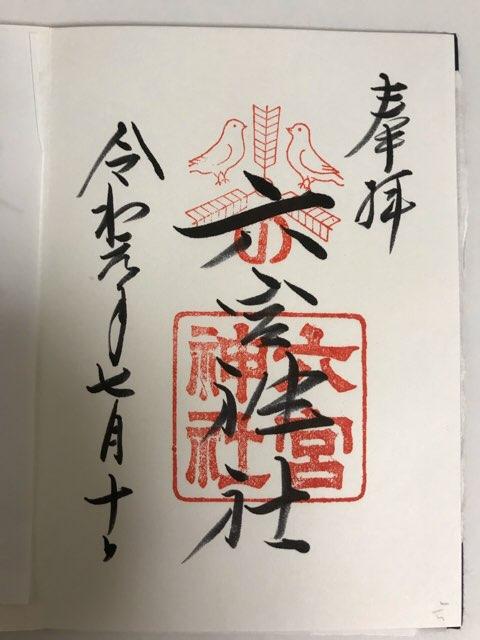 f:id:koujirou929:20190719184730j:plain