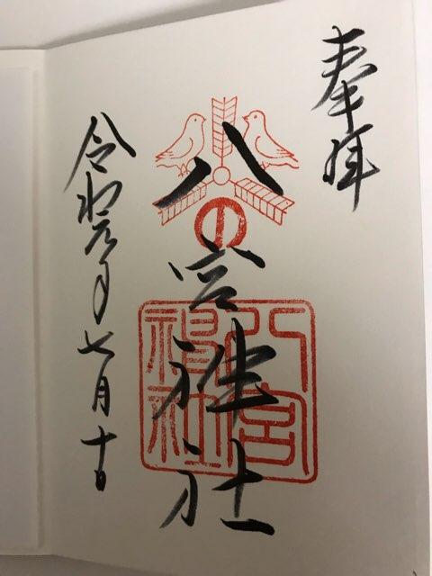 f:id:koujirou929:20190719184734j:plain