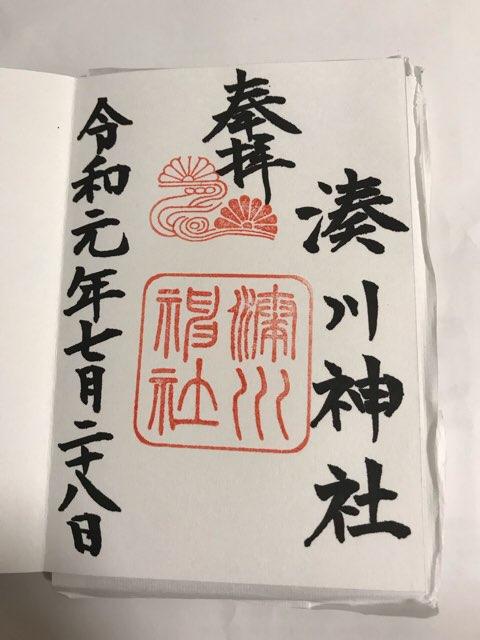 f:id:koujirou929:20190728210721j:plain