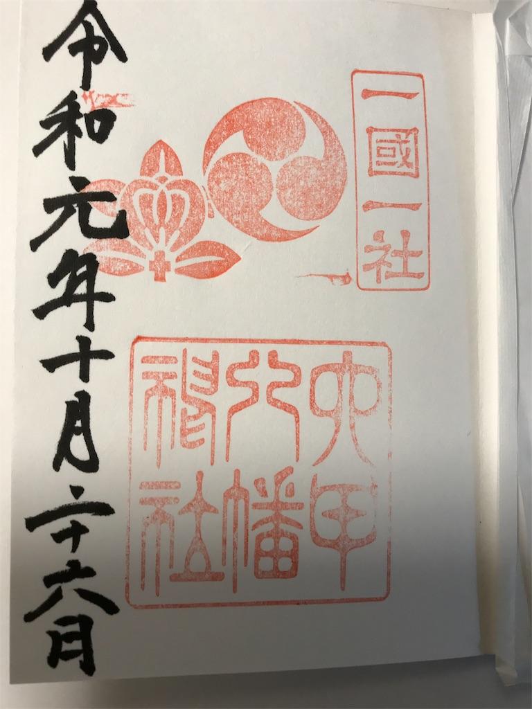 f:id:koujirou929:20191026164311j:image