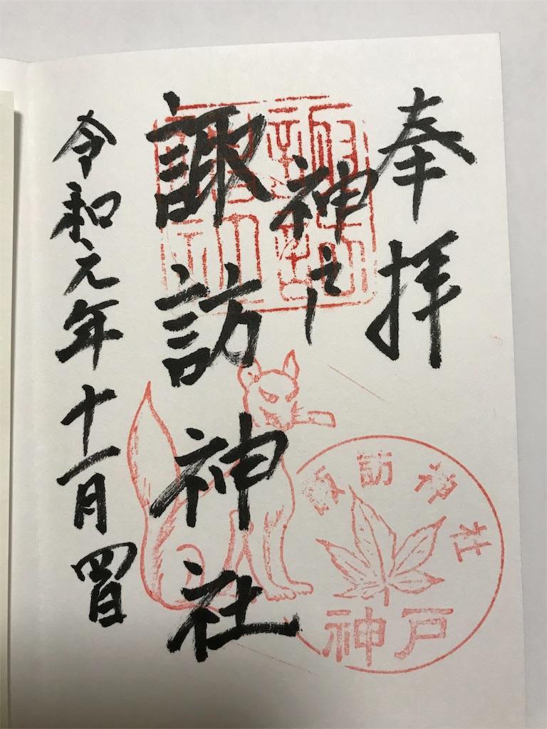 f:id:koujirou929:20191104164804j:image
