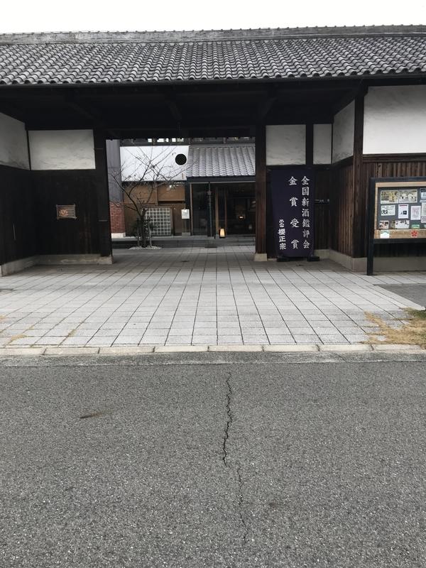 f:id:koujirou929:20191204215733j:plain